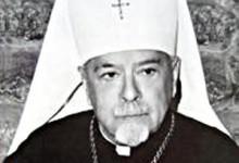120-річчя з дня народження Патріярха Мстислава