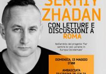 Сергій Жадан презентує в Італії роман про війну на Донбасі «Інтернат»