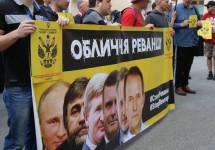 «Вільні Люди» Чернігівщини вимагають унеможливити реванш старої системи