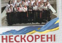 Сьогодні у Львові ювілейний концерт хору політв'язнів