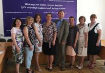 У Києві визначають  найкращих учителів української мови за кордоном