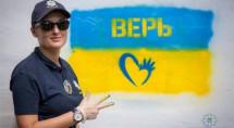 У Києві поліція українська?