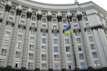 Українські міністри отримали оцінки