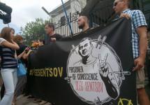 Під посольством РФ відбулась акція солідарності Free Sentsov