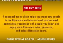 Український Інститут Америки запрошує на пиво