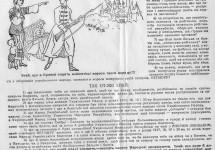Самостійницькі листівки на підсовєтській Україні