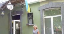 Полтавська «Жіноча громада» віддала шану  борцям за волю України