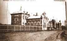 Запоріжжя, грудень 1917 року: втрачена перемога
