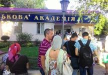 Московський патріярхат не пустили в військову академію Одеси