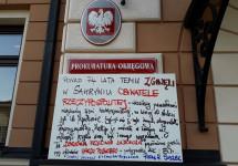 Сьогодні польська прокуратура допитувала українського історика