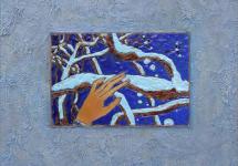 Спалахи  вогню  в Національному музеї українського народного декоративного мистецтва
