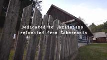 Примусове виселення українців з Польщі