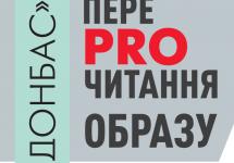 У столиці відкрили виставку, яка руйнує міфи про Донбас