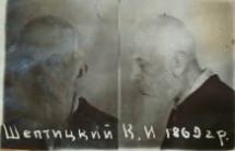 Уродини отця Климентія Шептицького пропонують відзначити на державному рівні