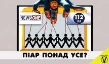 «Вільні Люди» закликатимуть нардепів не співпрацювати з рупорами Кремля