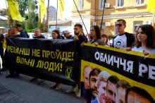 """""""Вільні Люди"""" під судом: Шувалову – не місце в Україні"""