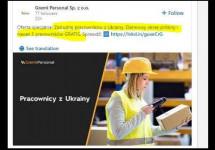 Польська фірма пропонує українських мігрантів «безкоштовно» і «по акції»