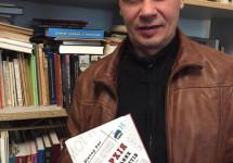 Про «Ієрархію національних пріоритетів» і її автора