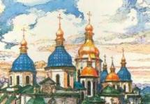 Відкритий лист науковців та освітян щодо нового шкільного підручника «Історія: Україна і світ»