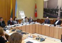 Архів: Міжнародна конференція «Євген Коновалець – громадянин Литви, патріот України. 120 років від дня народження»