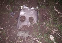 Зенітники збили ще один російський безпілотник