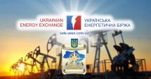 """Дозволи на  користування надрами продаватимуть через """"Українську енергетичну біржу"""""""
