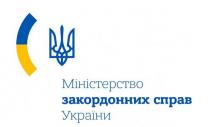 Щодо збройної провокації Росії у Чорному та Азовському морі