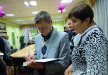 Тривають презентації книги Віктора Рога