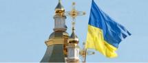 Іван Ковалик: Створення Єдиної Помісної Церкви — питання не лише відновлення історичної справедливості, а й національної безпеки