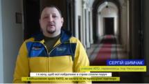 Я гордий, що є частиною Українських Збройних Сил, – переможець Ігор Нескорених Сергій Шимчак