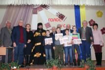 Церква Христа там, де діти Його, або Свято Української молоді у Великих Мостах