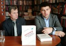 Книгу «Ієрархія національних пріоритетів» презентували у Чернігові