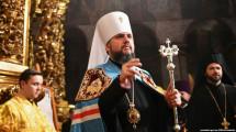 Вже більше півтисячі парафій перейшли з московського патріархату в Українську Церкву