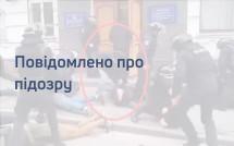 ДБР: Правоохоронцю, який затримував активістів 9 лютого, вручено підозру