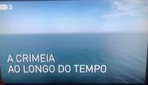 Відкритий лист Прем`єр міністру португальської республіки – Антоніо Кошті