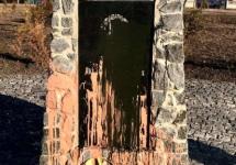 На Одещині сплюндровано меморіал українським воякам