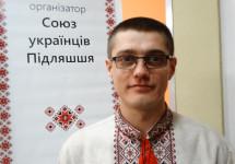 Українські культурні ініціативи в Білостоці