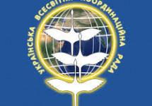 Відкритий лист до Президента України В. О. Зеленського від представників українських організацій за кордоном