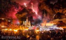 Пропаґанда Кремля можлива через незнання власної історії