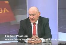 Стефан Романів: Україна перед вибором