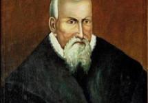 До 525-років від смерті філософа,ученого освітнього діяча  Юрія Дрогобича