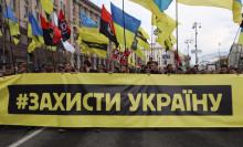 «Червоні лінії» української Незалежності