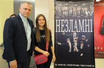 Відбулися прем'єрні покази фільму про українських героїв Біласа і Данилишина