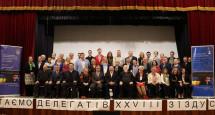 Відбувся XXXVIII З'їзд Союзу Українських Організацій Австралії
