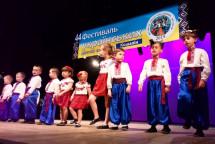 Свято дітей у Кошаліні, Північна Польща