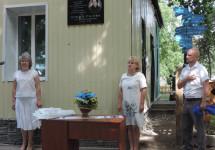 З нагоди 170-річчя від дня народження Олени Пчілки меморіальну дошку їй відкрили на Полтавщині
