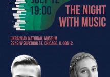 Український фортепіанний вечір в Чикаґо