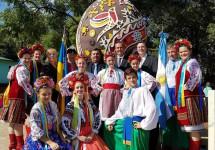 Вітаємо українців Аргентини зі святом!
