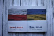 Нові видання (польською): Розвінчання міфів про сучасну Україну