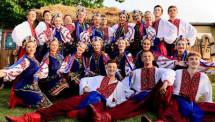 Українці Чикаґо запрошують на фестиваль Uketoberfest